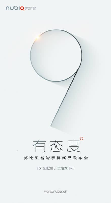 Nubia Z9 official event teaser