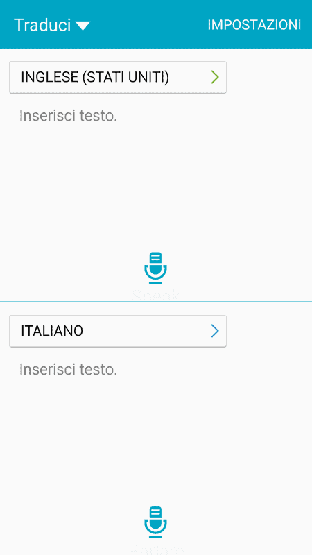 S6 S Translator leaked after launch 1