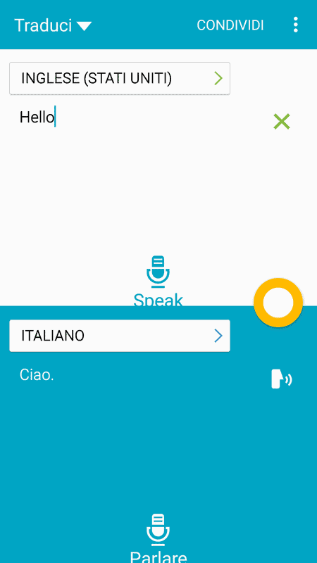 S6 S Translator leaked after launch 2