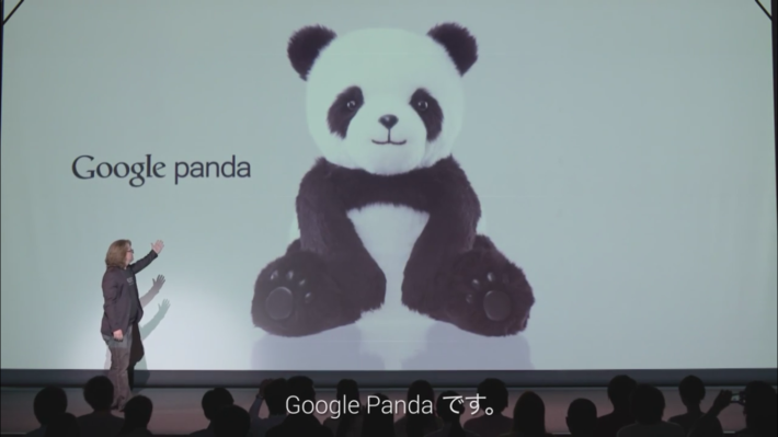 Google Continues April Fool's Announcements With 'Google Panda' Fake Product Launch