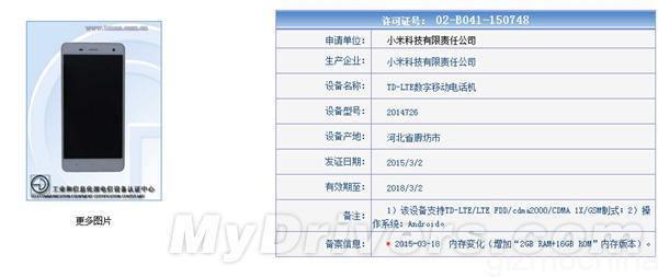 Xiaomi Mi 4 2GB TENAA_1