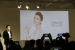 Xiaomi Mi Note Pink version