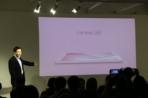 Xiaomi Mi Note Pink version 1