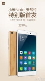 Xiaomi Mi Note bamboo back_2