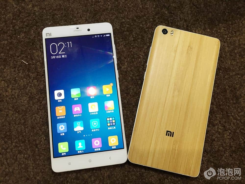 Xiaomi Mi Note bamboo version PCPop image 1