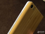 Xiaomi Mi Note bamboo version PCPop image 11