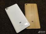 Xiaomi Mi Note bamboo version PCPop image 2
