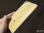 Xiaomi Mi Note bamboo version PCPop image 7