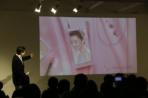 Xiaomi Mi Note pink version 2
