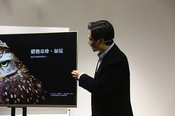Xiaomi Mi TV 55 inch 4K 2015 1