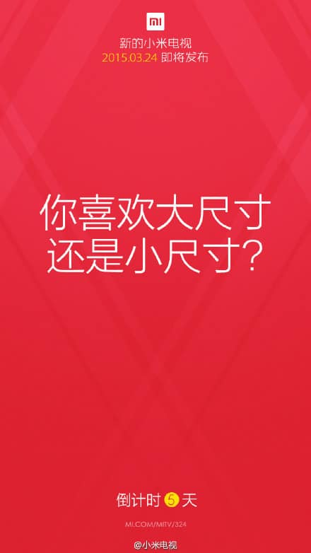 Xiaomi Mi TV teaser_11