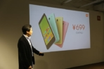 Xiaomi Redmi 2A 4