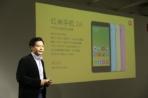 Xiaomi Redmi 2A 5