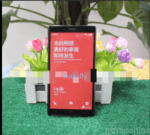 Xiaomi Redmi Note 2 leak_4