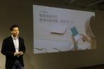 Xiaomi Smart Scale 3