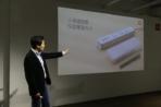 Xiaomi Smart Strip 1
