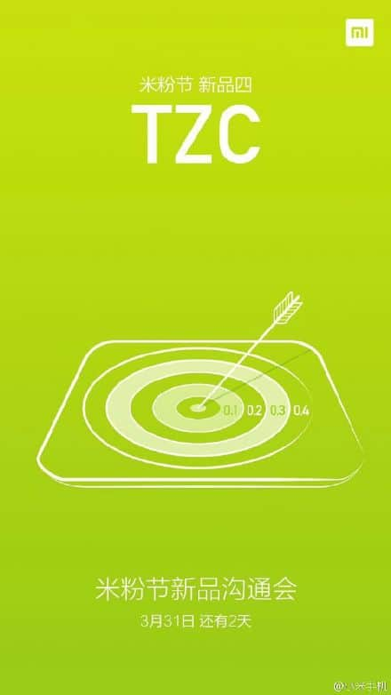 Xiaomi TZC weighing scale teaser