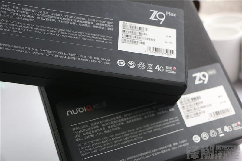 ZTE Nubia Z9 Max and Z9 Mini 22