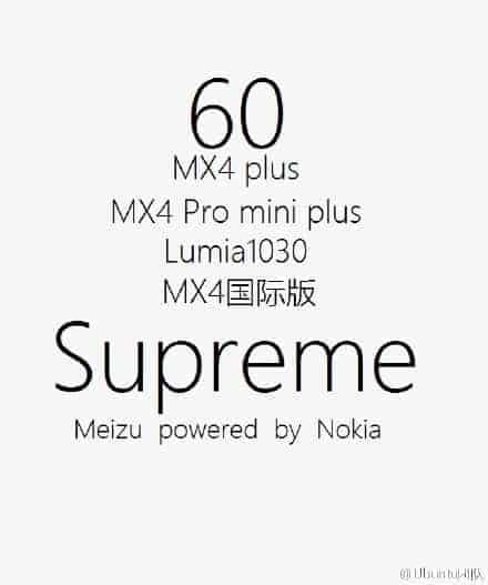 Meizu Lumia 1030 Nokia