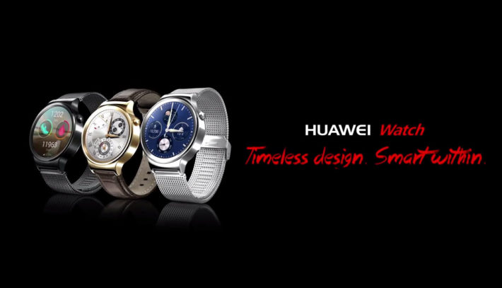 Huawei Watch Pre-Orders Indicate Starting Price Of $387