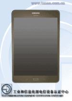 Galaxy Tab 5 8.0 TENAA