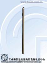 Galaxy Tab 5 8.0 TENAA2