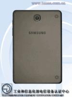 Galaxy Tab 5 8.0 TENAA3