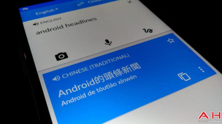 Google Translate Community Help To Get Better Results