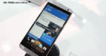 HTC One E9+ hands-on China_2