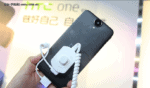 HTC One E9+ hands-on China_9