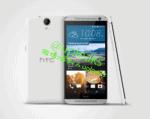 HTC One E9 renders_3