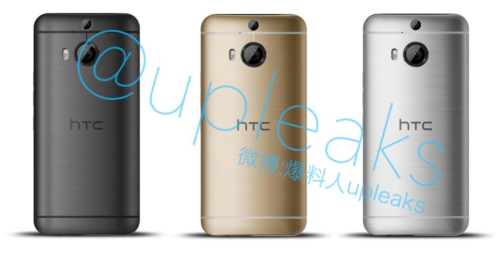 HTC One M9 Plus three color render leak