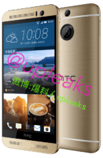 HTC One M9 render leak_31