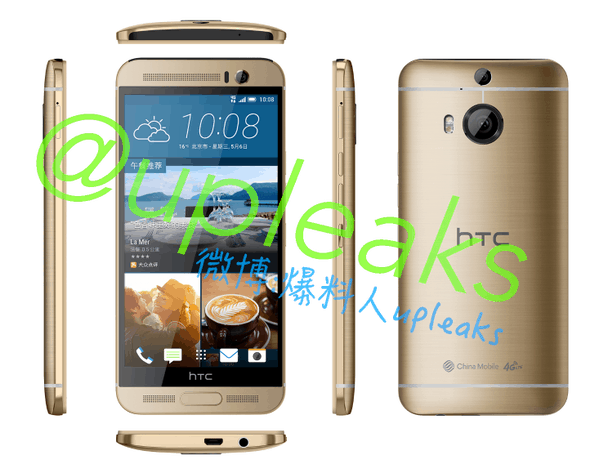 HTC One M9 render leak_32
