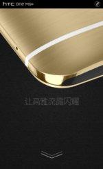 HTC One M9 render leak_33