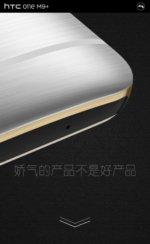 HTC One M9 render leak_37