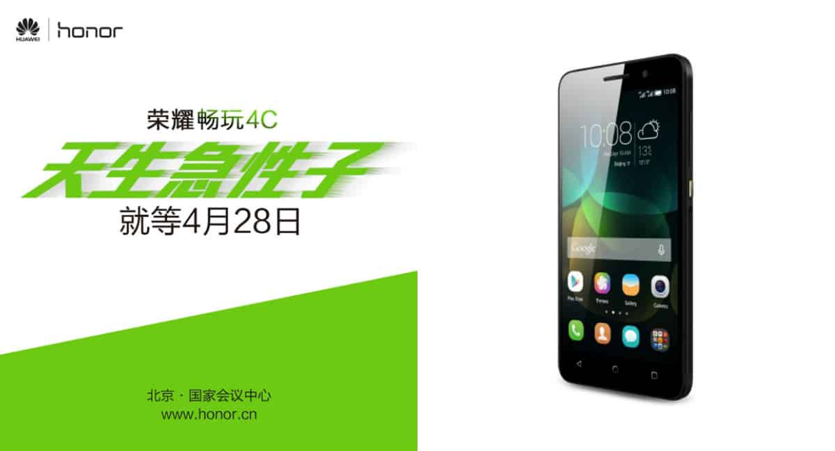 Huawei Honor 4C event announcement_1