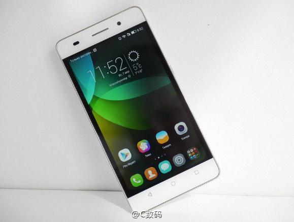 Huawei Honor 4C leaked image_35
