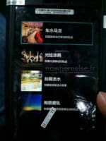 Huawei P8 Lite prototype leak_5