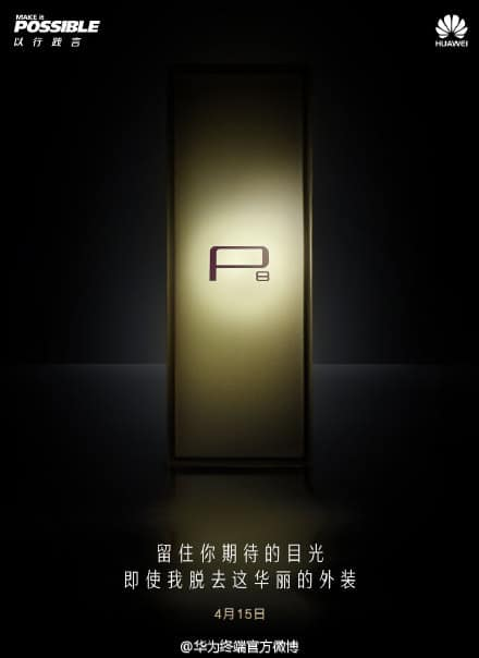 Huawei P8 official teaser 24