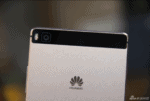 Huawei P8 unboxing and tour China_14