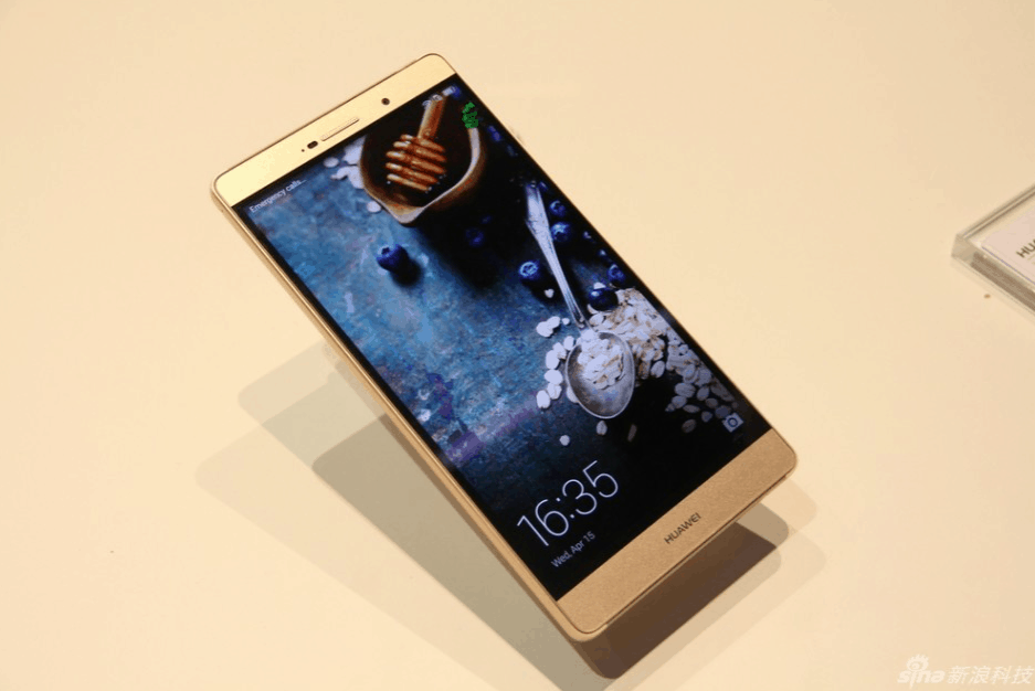 http://www.androidheadlines.com/wp-content/uploads/2015/04/Huawei-P8Max-unboxing-and-tour-China_1.png