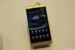 Huawei P8Max unboxing and tour China_5