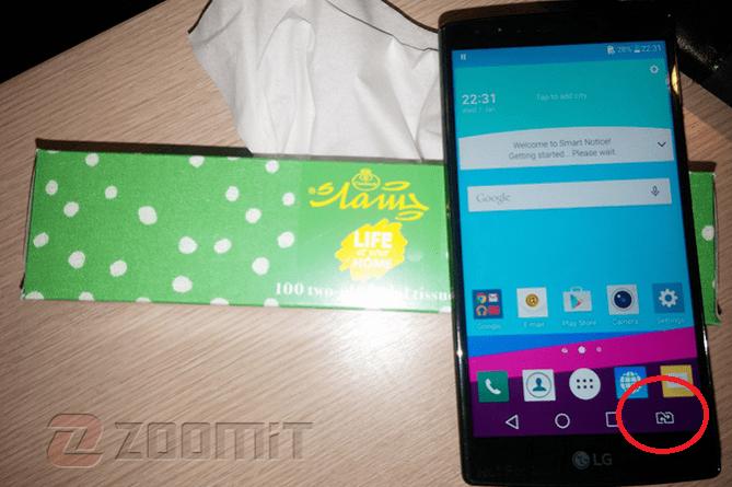 LG G4 dual-SIM leak_1