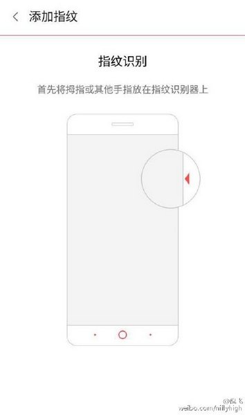 Nubia Z9 side fingerprint scanner leak_1