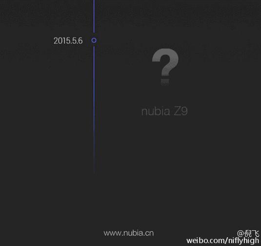Nubia Z9 teaser 44