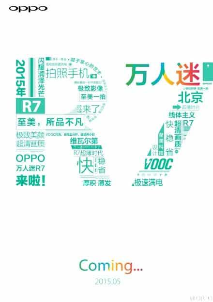 Oppo R7 official teaser_1
