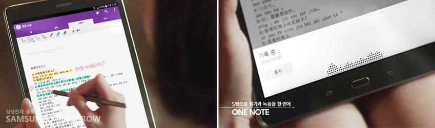 Samsung Galaxy Tab A 9.7 3