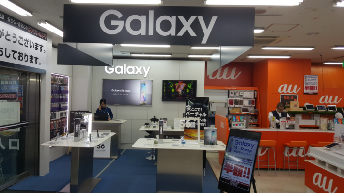 """Samsung Reported To Be Entirely Rebranding In Japan Under The """"Galaxy"""" Brand"""