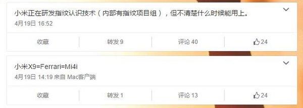 Xiaomi Mi 4i leak_23